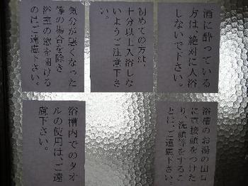 26日張り紙.JPG