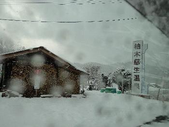 26日雪.JPG